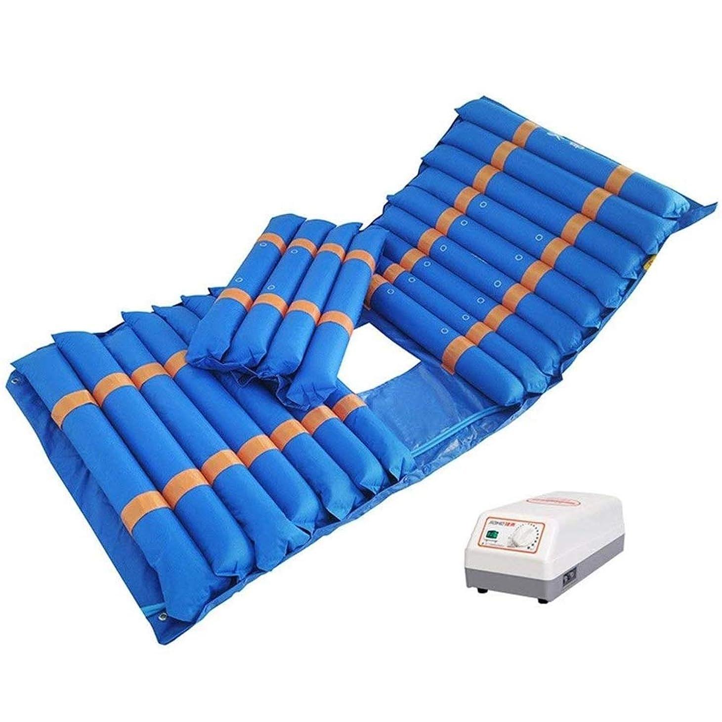 スカープクレタ誤解を招く褥瘡対策用エアマットレス、ポンプ付き空気圧マットレス、床ずれ治療用のインフレータブルベッドエアトッパー
