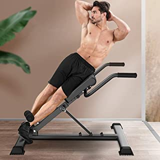 Cinhent Adjustable Roman Chair, Multi-functional Back Hyper-extension Bench for Strengthening Abs, Strength Training Worko...