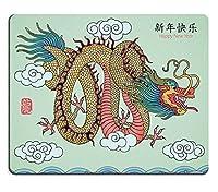 Dragon 002 マウスパッド