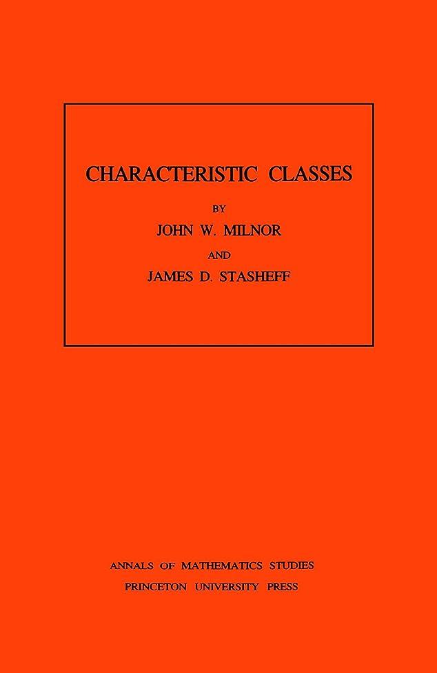 州飛ぶ篭Characteristic Classes (Annals of Mathematics Studies)