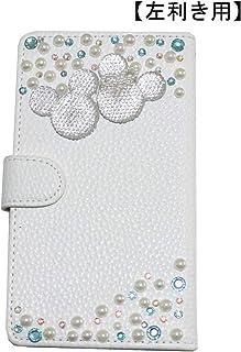 【ACHURA】 Xiaomi Redmi Note 9S 【左利き用】 合皮 レザー 携帯 ケース スマホ カバー デコ キラキラ ストーン貼り 白色 ホワイト 可愛い 人気 女性用 手帳型 人気 カード収納 横型 保護 フィルム 付