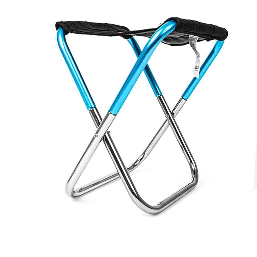 宙返りオートメーション気になる屋外折りたたみシートチェア折りたたみミニスツールポータブルキャンプフィッシングトレインベンチ折りたたみ式並んだスツール-ブルー