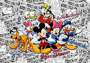 Mickey Mouse Poster Photo Wallpaper - Minnie Mouse, Donald Duck, Daisy Duck and Friends, 4 Parts (142 x 100 inches)