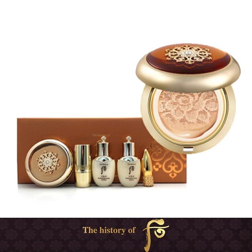 レクリエーションぼんやりしたイノセンス【フー/The history of whoo] Whoo后 Hwahyuon Luxury Cushion Special Set/后(フー)よりヒストリー?オブ?後チョンギダン高級化現象の本質クッション23号(本品1個+リフィル1個)+[Sample Gift](海外直送品)