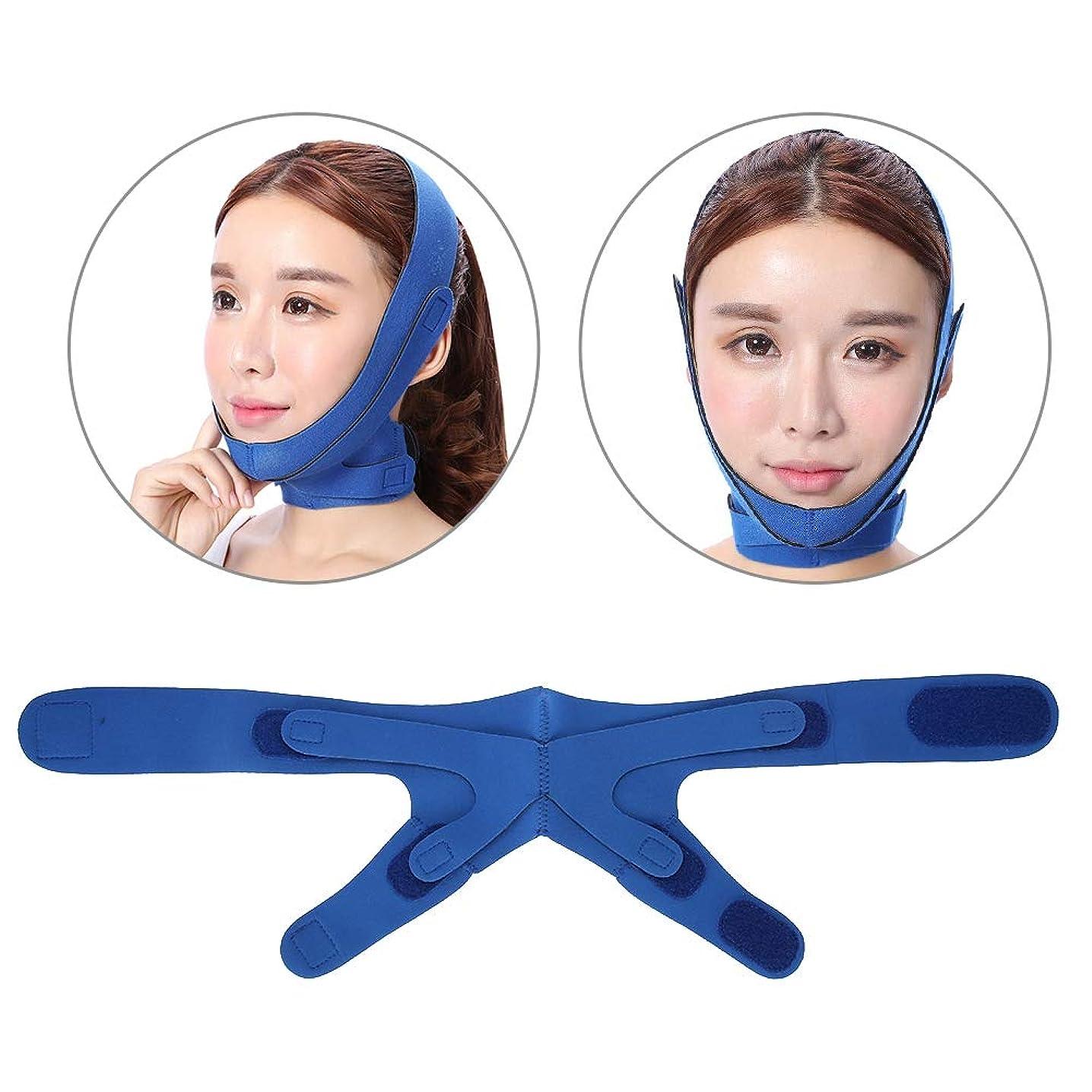 パトワへこみ中国Vラインバンド首の圧縮の表面、反二重あごの 引き締まった肌の革紐の調節可能な引き締めの表面スキンケアの持ち上がる覆いのための持ち上がる表面ベルトの顔の細くのあごのマスク