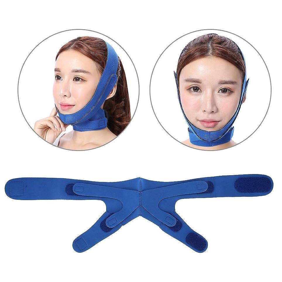 不名誉な比類のない思想Vラインバンド首の圧縮の表面、反二重あごの 引き締まった肌の革紐の調節可能な引き締めの表面スキンケアの持ち上がる覆いのための持ち上がる表面ベルトの顔の細くのあごのマスク