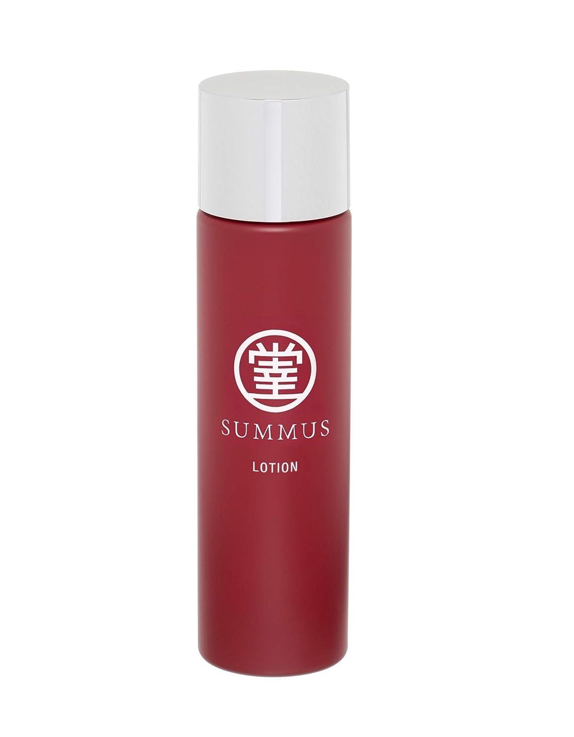 意義と組む属するSUMMUS(スムス) 化粧水 150mL