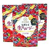 【公式】酵水素328選 もぎたて生スムージー 3袋セット (ミックスベリー味)