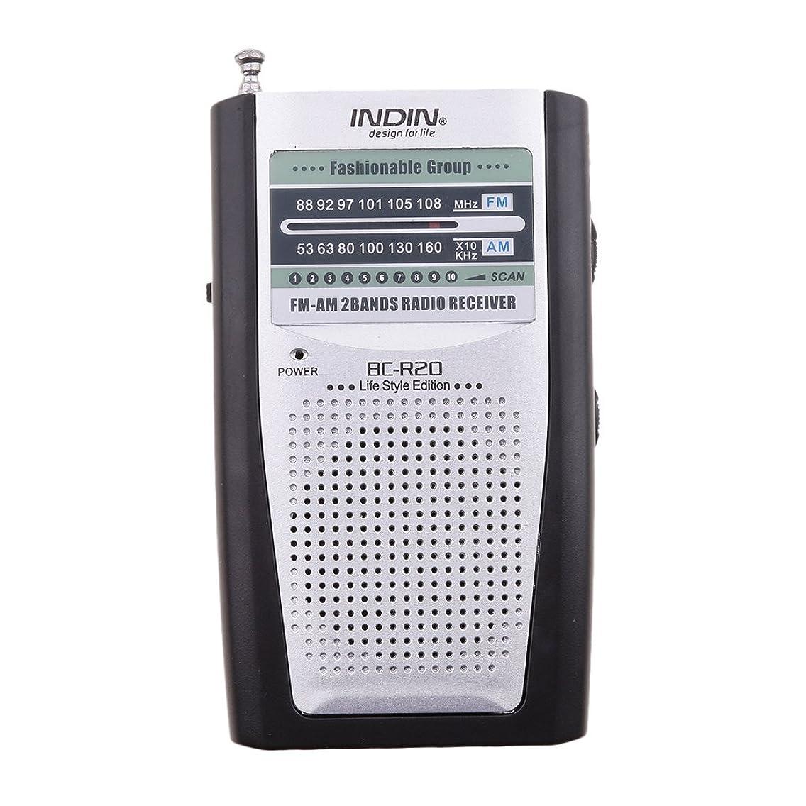 カレッジ承認中級ポータブル バッテリ 駆動 AM/FM ラジオ受信機 交換性 便利性
