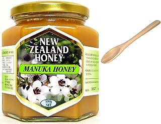 ハニーマザー マヌカハニー 500g 非加熱・100%純粋天然はちみつ ニュージーランド産 スプーンセット