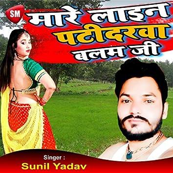 Maare Line Pattidarwa Balam Ji