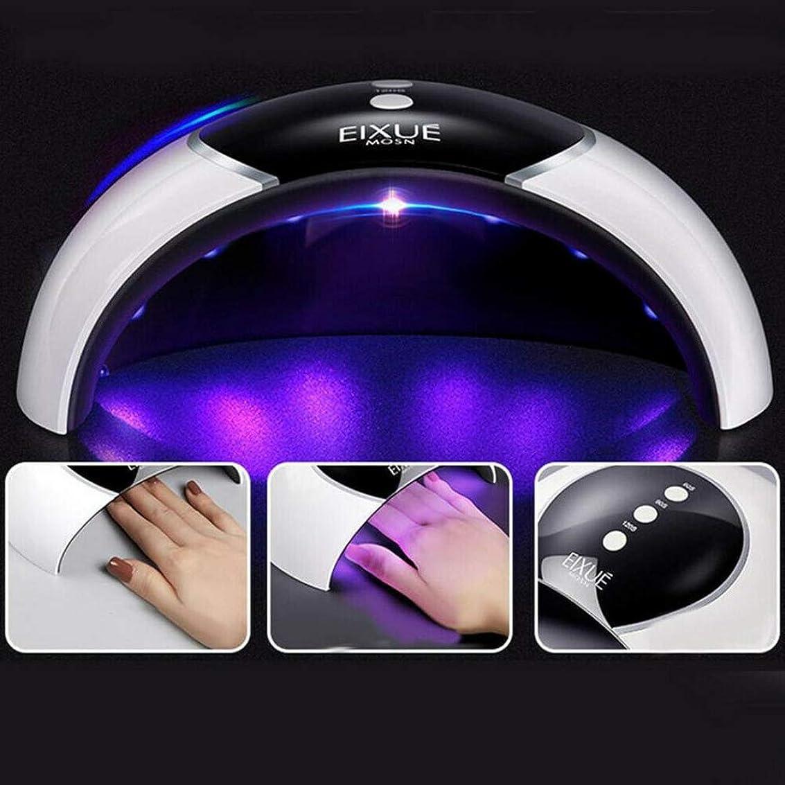 起業家ご注意声を出してMurakush ??ネイル光線療法機 ネイルポリッシュ ベーキングランプ誘導 速乾燥 光療法ランプ UV LEDドライヤー ネイルアートツール