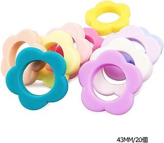 Mamimami Home 噛がため おしゃぶり シリコーンフラワー 43mm 20個/混合色 花の形 ペンダント DIY 授乳看護用ジュエリー 歯固め ネックレス ブレスレット 赤ちゃんの玩具 内祝い 誕生日 誕生祝い プレゼント [BPAフリー][FDA認可済]
