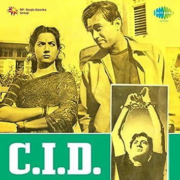 C.I.D. (Original Motion Picture Soundtrack)