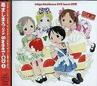 Ova Ichigomashimaro Kikaku 1 by Ova Ichigomashimaro Kikaku 1 (2007-02-27)