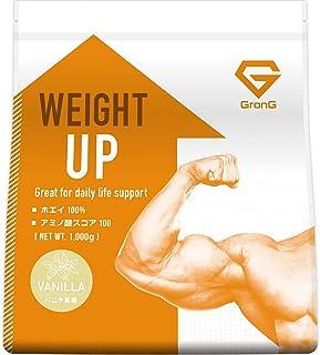 GronG(グロング) ウェイトアップ ホエイプロテイン100 バニラ風味 1kg 国産