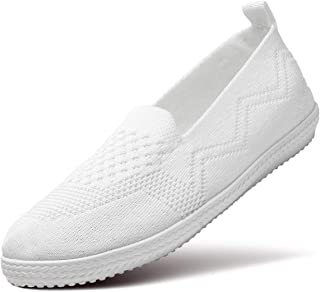 Women's Slip On Sneakers Walking Casual Mesh Knitted Loafers Nurse Flats Boat Shoes