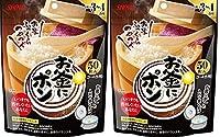昭和 お釜にポン50粒(3~4合用) ×2セット