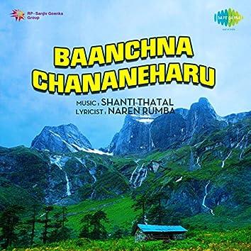 Baanchna Chananeharu