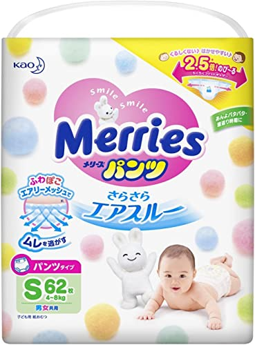Merries Small Size Diaper Pants, 62 Count (S-62)