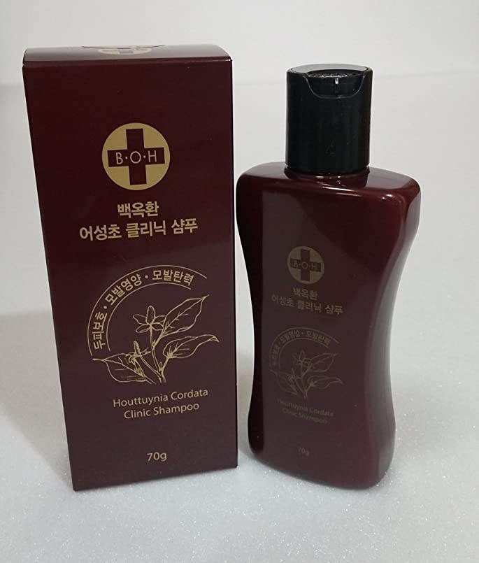 トマト心配する薄いです韓国コスメB.O.Hハブクリニックシャンプー(ドクダミ)70g 頭皮の保護、毛髪の弾力性の携帯簡単シャンプー [並行輸入品]