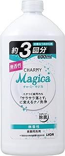 チャーミーマジカ 食器用洗剤 無香性 詰め替え 600ml
