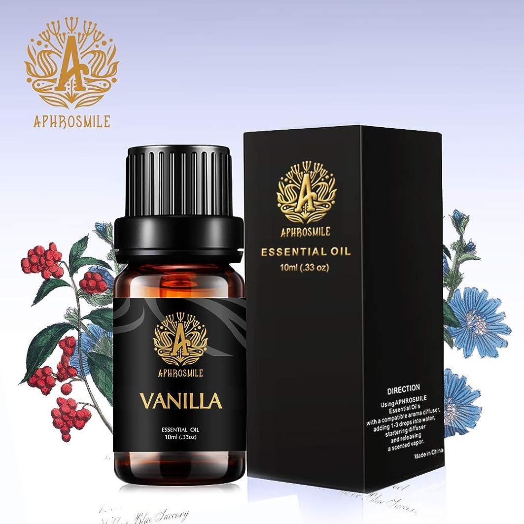 オープニングなかなかチーターディフューザー用アロマセラピーバニラオイル、加湿器用の100%ピュアバニラアロマセラピーエッセンシャルオイルの香り、治療グレードバニラフレグランスエッセンシャルオイル0.33oz-10ml