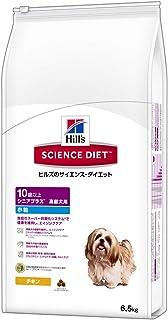 ヒルズのサイエンス・ダイエット ドッグフード シニアプラス 10歳以上 高齢犬用 小粒 チキン 6.5kg