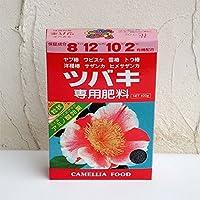 ツバキ専用肥料 400g(8-12-10-2) 3個セット[アミノール][醗酵有機入り]