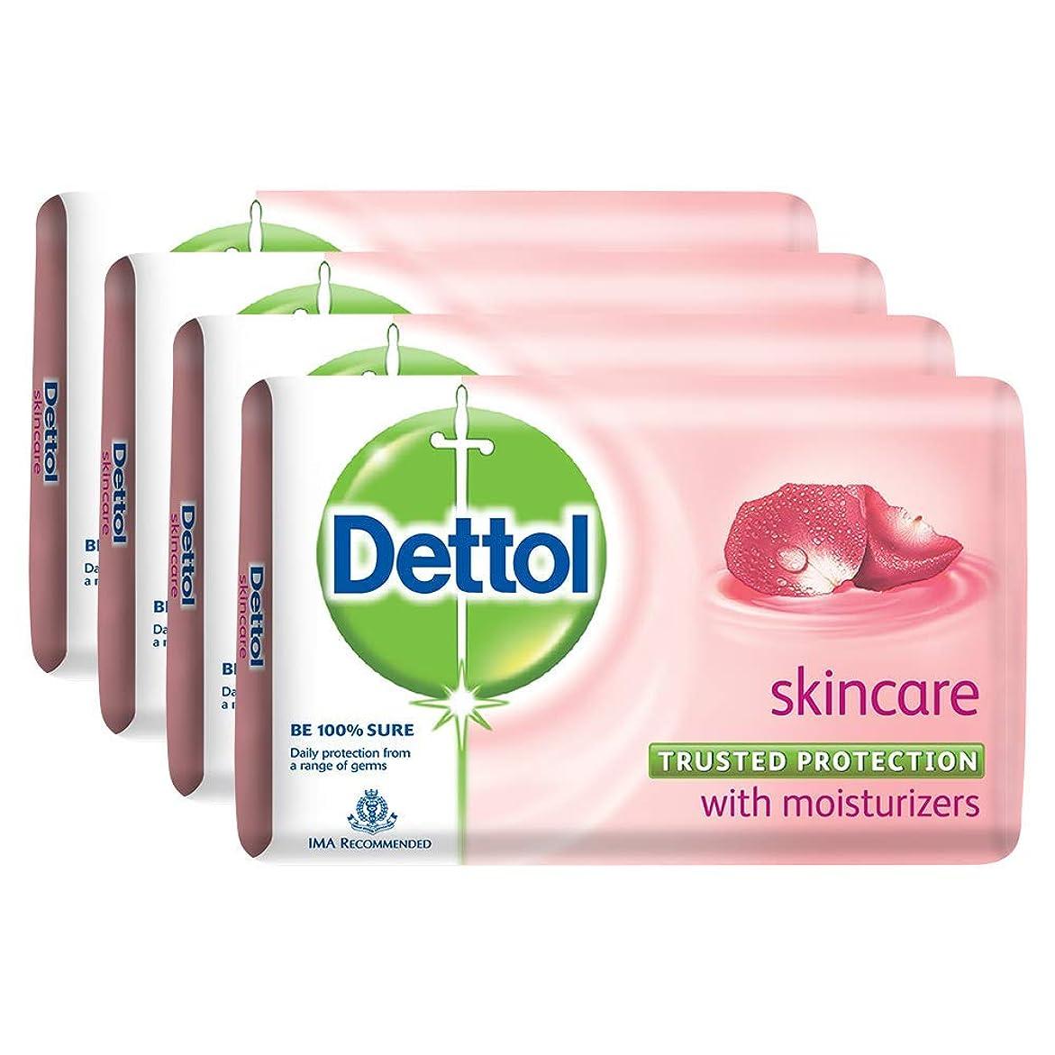 子供っぽい一貫したデータベースDettol Skincare Soap, 125g (Pack Of 4) SHIP FROM INDIA
