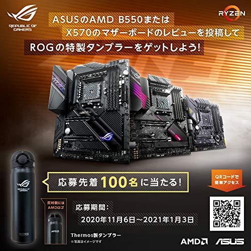 ASUSAMDB550搭載AM4対応マザーボードTUFGAMINGB550-PLUS【ATX】