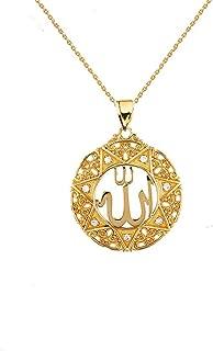 Best allah necklace diamond Reviews