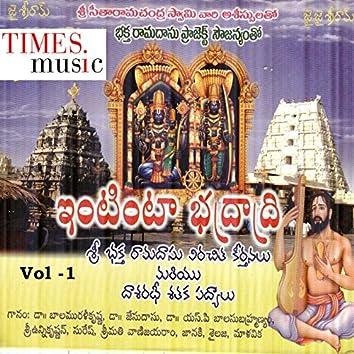 Bhaktharamadasu Keerthanalu, Vol. 1