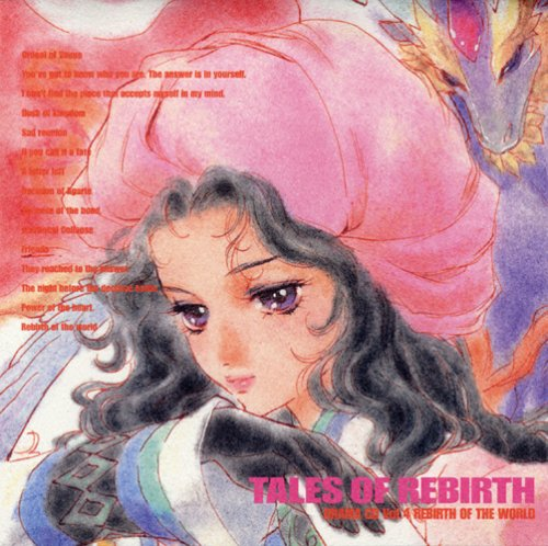 Soundtrack [Drama CD]