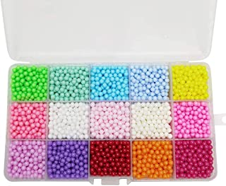 Chenkou Craft 2250PCS 1 Box 15 Colors Round Imitation Pearls Bead No Hole Solid Loose Beads Gem (Mix, 4mm)