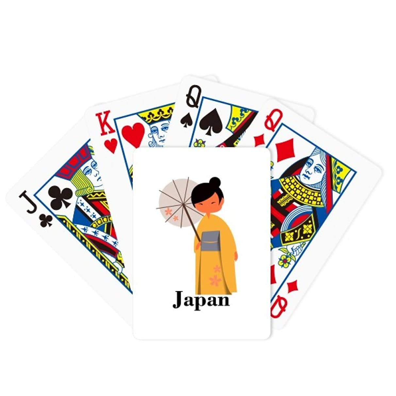 DIYthinker Traditional Japanese Women Dress Code Poker Playing Card Tabletop Board Game Gift
