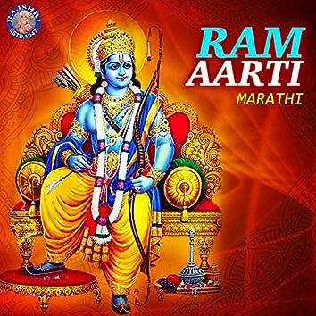 Ram Aarti