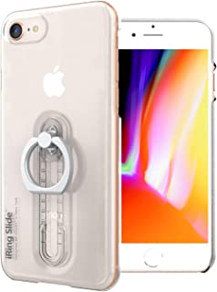 iRing AAUXX Slide Case Cell Phone Holder. Wide Range of Angle Adjustment Slide Ring and Enable Wireless Charging by Sliding The Ring. Transparent Case with Ring Stand Compatible with iPhone 8.