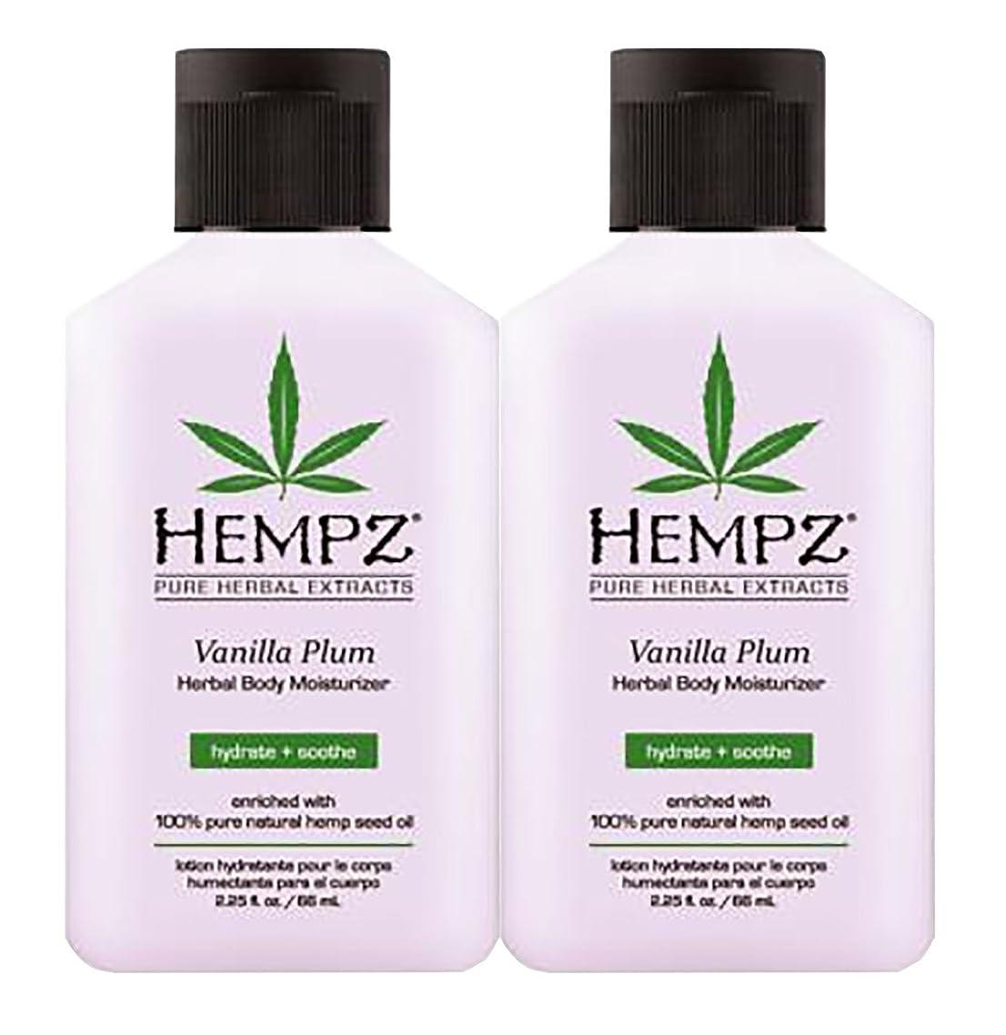 Hempz Vanilla Plum Herbal Mosturizer 2.25oz Pack of 2 - New