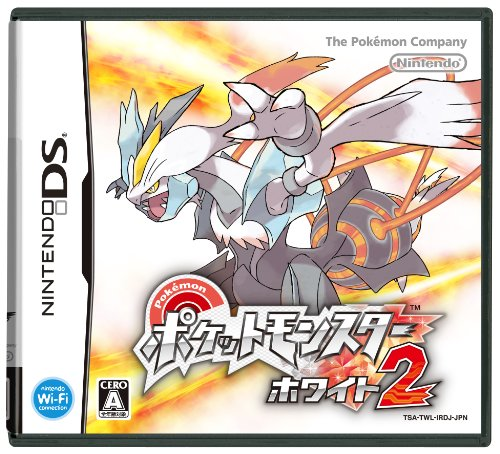Pokemon Black and White DS Game - Pokemon White Version 2 (Does not work on USA 3DS/DSI/X) (japan import)