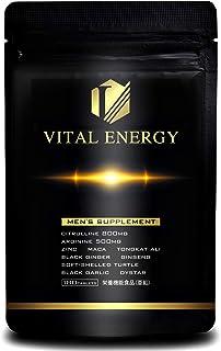 バイタルエナジー シトルリン 24,000㎎ アルギニン 15,000㎎ 亜鉛 マカ 厳選10種 サプリメント 栄養機能食品 180粒