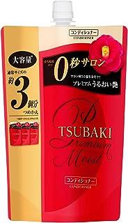 TSUBAKI(ツバキ) プレミアムモイスト ヘアコンディショナー 詰め替え つめかえ 1000mL