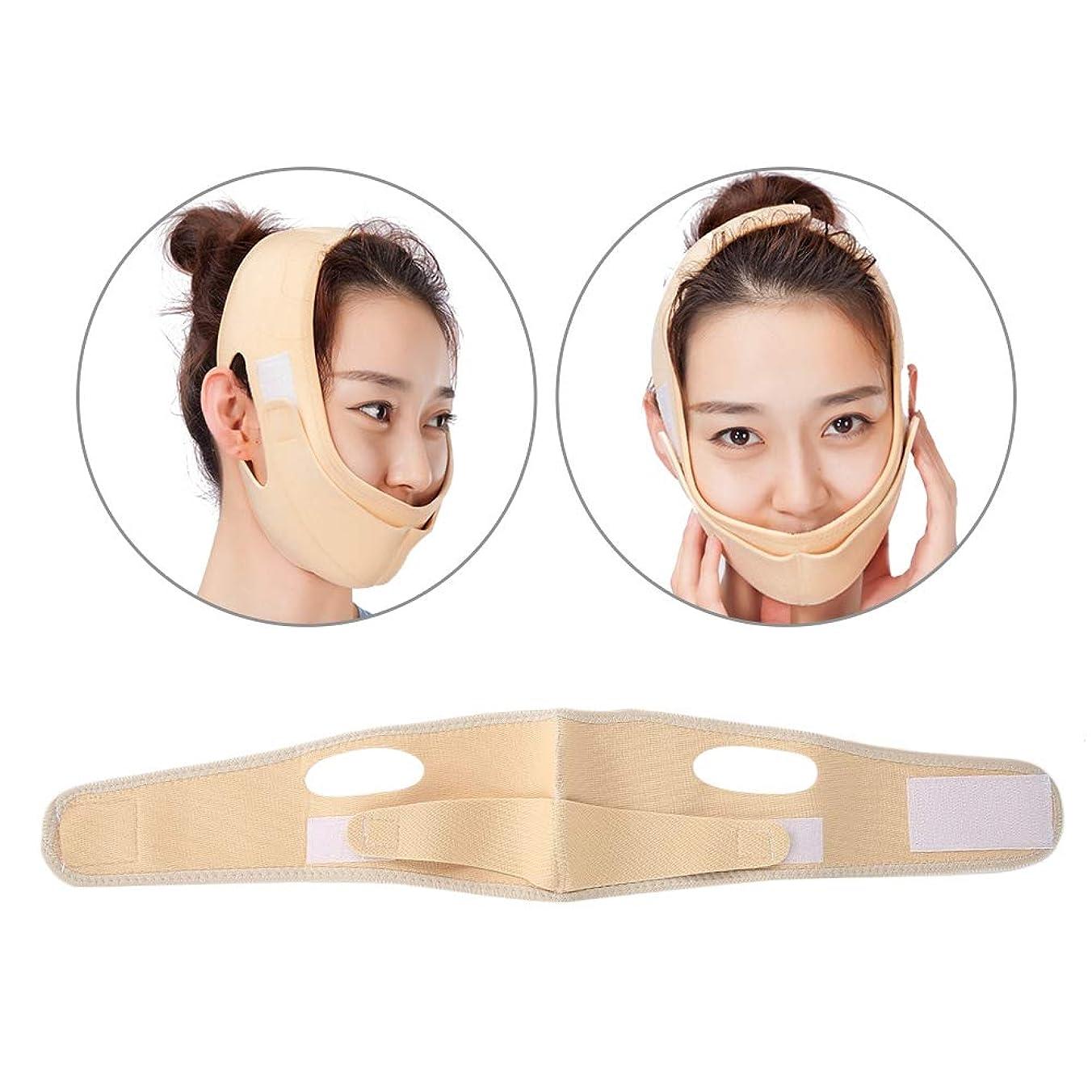 応援するアカデミー報酬のフェイスリフト用 フェイスマスク 顔輪郭を改善する 美容包帯 通気性/伸縮性/変形不可(01)