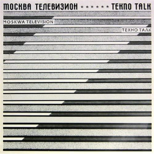 Techno Talk (Digi Talk Mix)