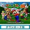マリオゴルフ64[WiiUで遊べる NINTENDO64ソフト] [オンラインコード]