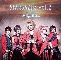 STARGAZER vol.2 [通常盤]
