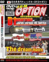 Jdm Option 11: Drifting - Japan Vs Usa Battle [DVD]