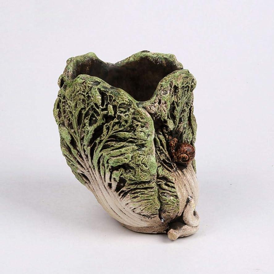冷笑する肯定的飾るYYQIANG ヴィンテージセメントフラワーポット - 手作りの旧キャベツエンボスフラワーポットクリエイティブデスクトップ肉質ジューシーなプランター緑色植物プランテーション (Color : Style 3)