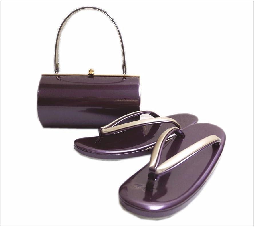 スイング波噛むエナメル草履バッグセット横丸型紫色(金)大きいサイズLL 振袖&袴?着物 日本製