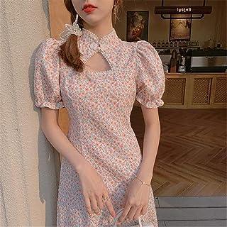 Short-Sleeved Dress Women'S Slim Elegant Hollow Cheongsam